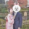 結婚記念写真を撮りました 東京都50代様の画像