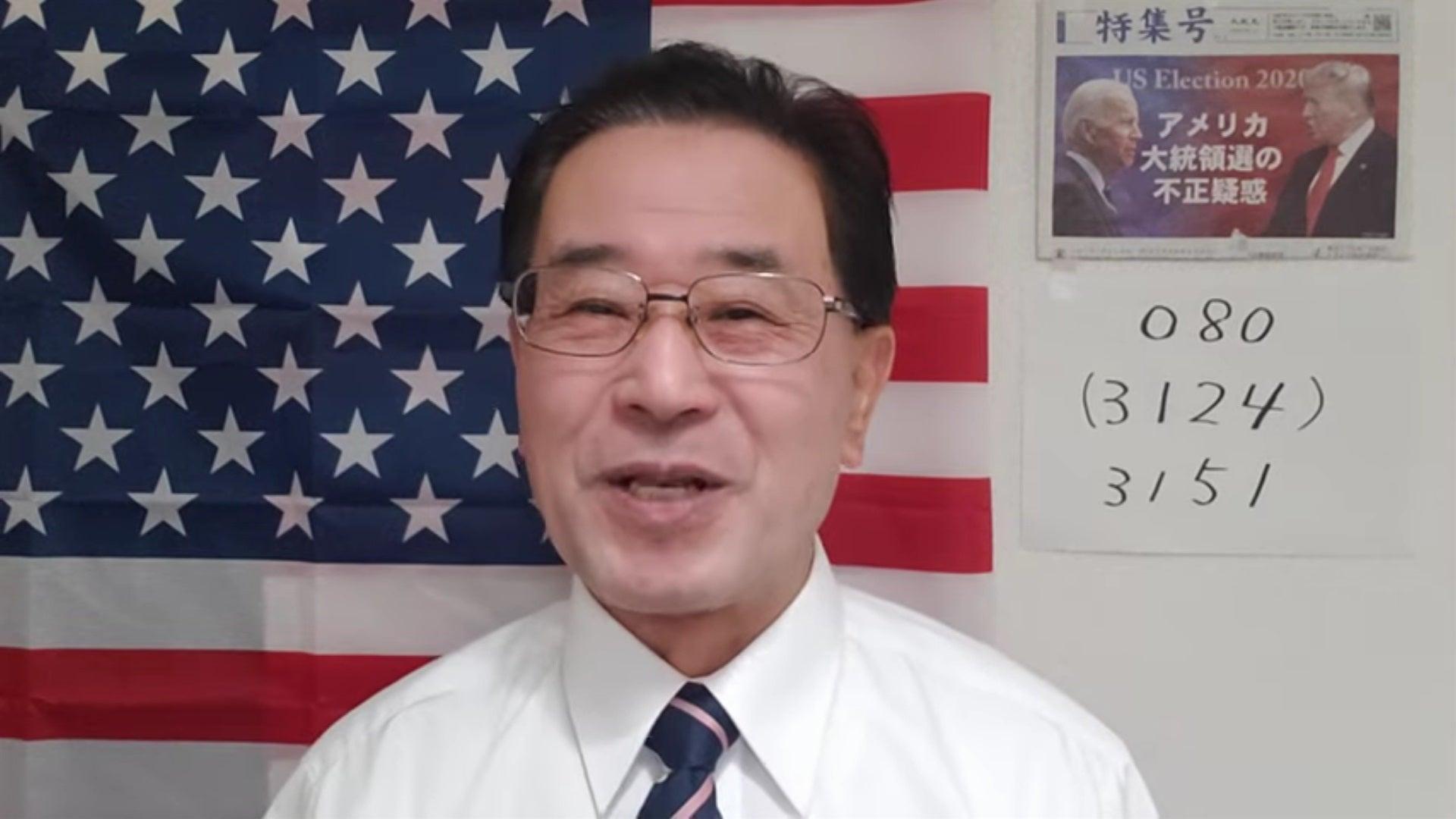 石川 新一郎 チャンネル Www.youtube.com