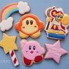 星のカービィのアイシングクッキーの画像