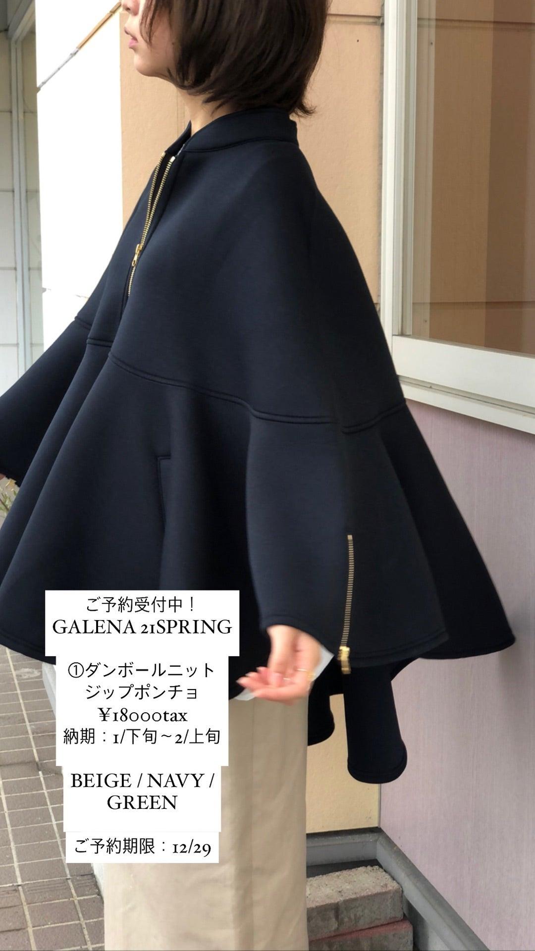 「GALENA」21 spring①