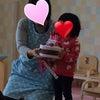 12月のお誕生日会の画像