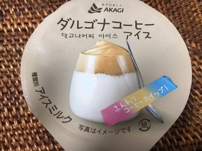 コーヒー 甘い ゴナ ダル