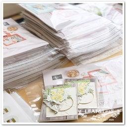 画像 【カタログに添えて】シュッシュのカードと、疲れた時にはこれだよね~のカード の記事より 4つ目