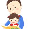 小児科でのひとコマの画像