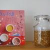 12月発売「うかたま」冬号に掲載されました。お醤油づくりをやってみよう!の画像
