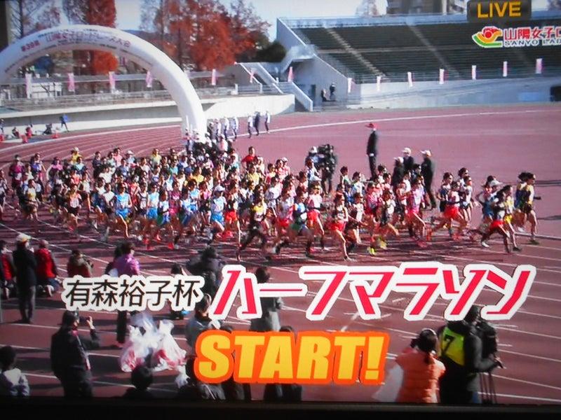 女子 ロード レース 山陽