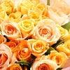花と色の効果_心理フレッシュフラワーアドバイザーの画像