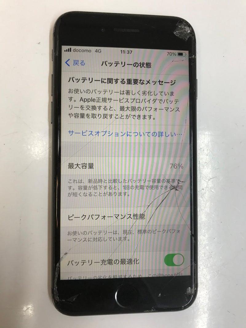 交換 iphone8 バッテリー