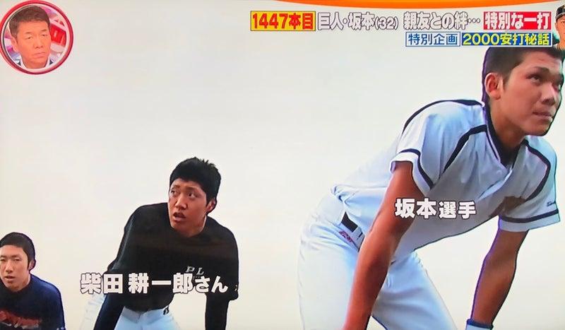 柴田 耕一郎