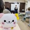 日本化粧品検定試験を実施しました(2020年12月20日)【東京コスメアカデミー】の画像