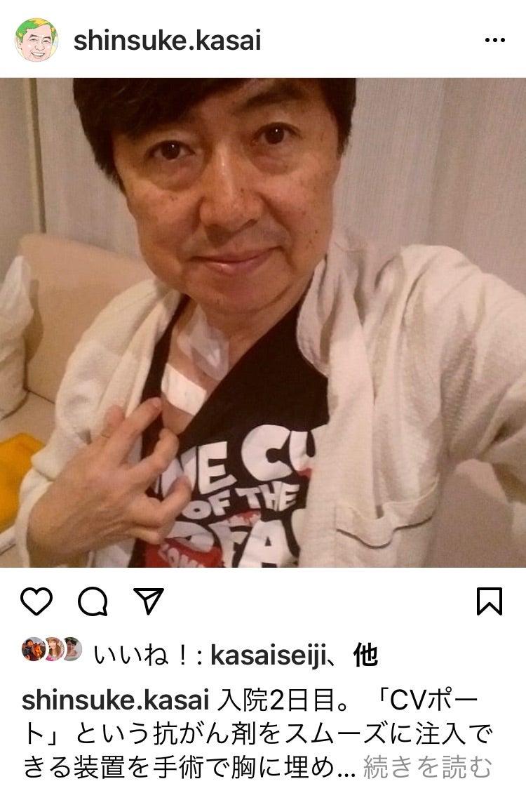 オフィシャル 笠井 ブログ 信輔