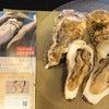 ふるさと納税!1万個に1個のプレミアム牡蠣(岩手県陸前高田市)豊洲市場の初セリで最高値!の画像