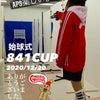 第9回841CUPの画像
