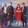 韓国整形・韓国情報]2020 日本で最も話題になった作品1位韓流ドラマ「愛の不時着」の画像