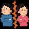 【○○ハラスメント】フキハラ(不機嫌ハラスメント)の画像