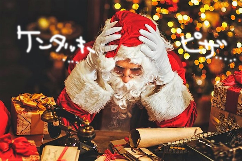 メリ~クリスマス イブ~ | TRiNiDADの舞台裏