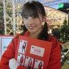 月島ほたるさん12/20クリスマスガーデン ヒビヤガールダンス!の画像