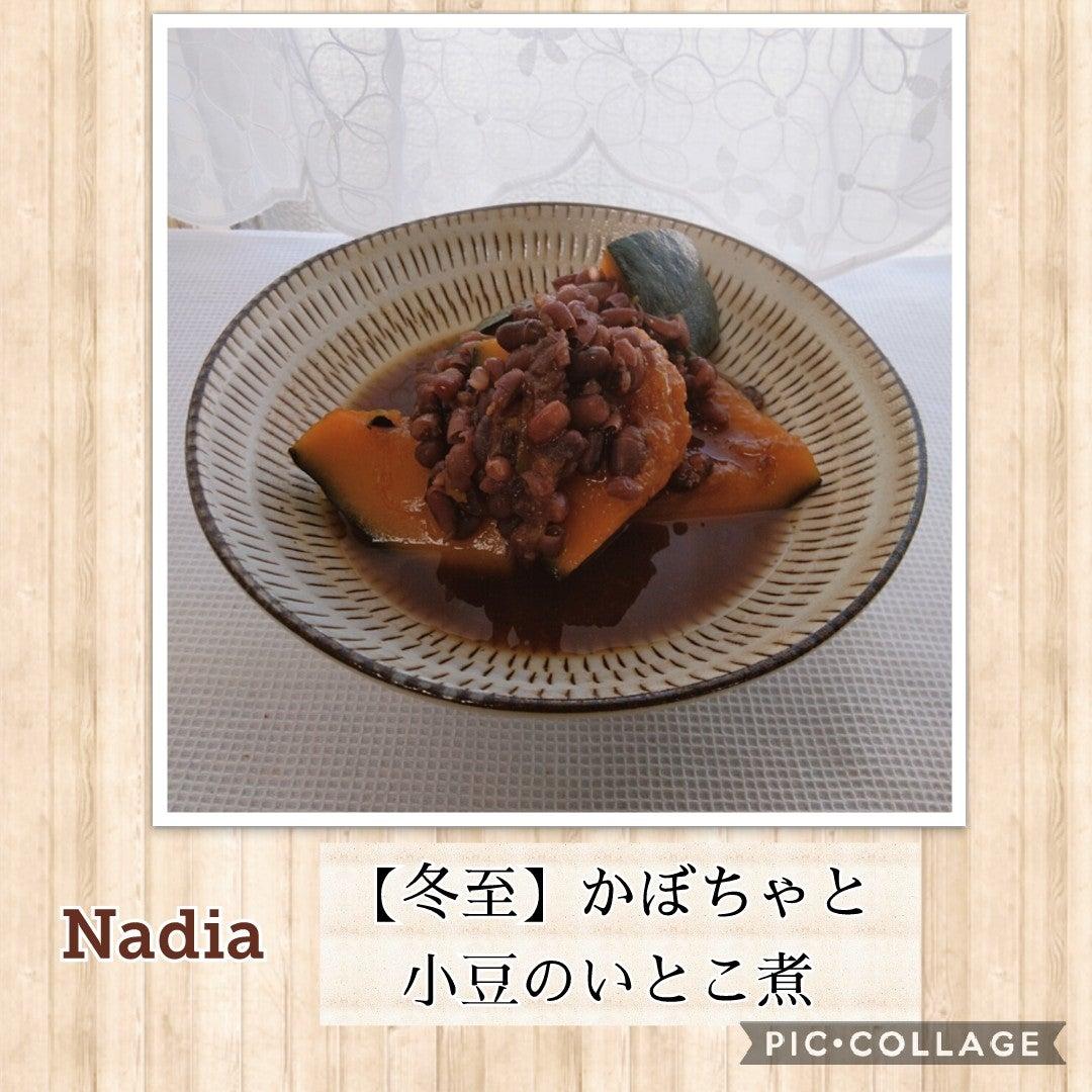 煮 いとこ 糸こんにゃくのレシピ・作り方 【簡単人気ランキング】|楽天レシピ