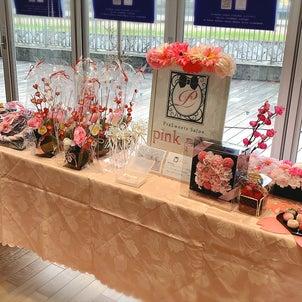 ありがとう『なかよしマルシェ』&NEW!『和菓子コース』のご案内の画像