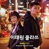 実は人生勉強になる韓国ドラマ(私はパクソジュン大好き)の画像