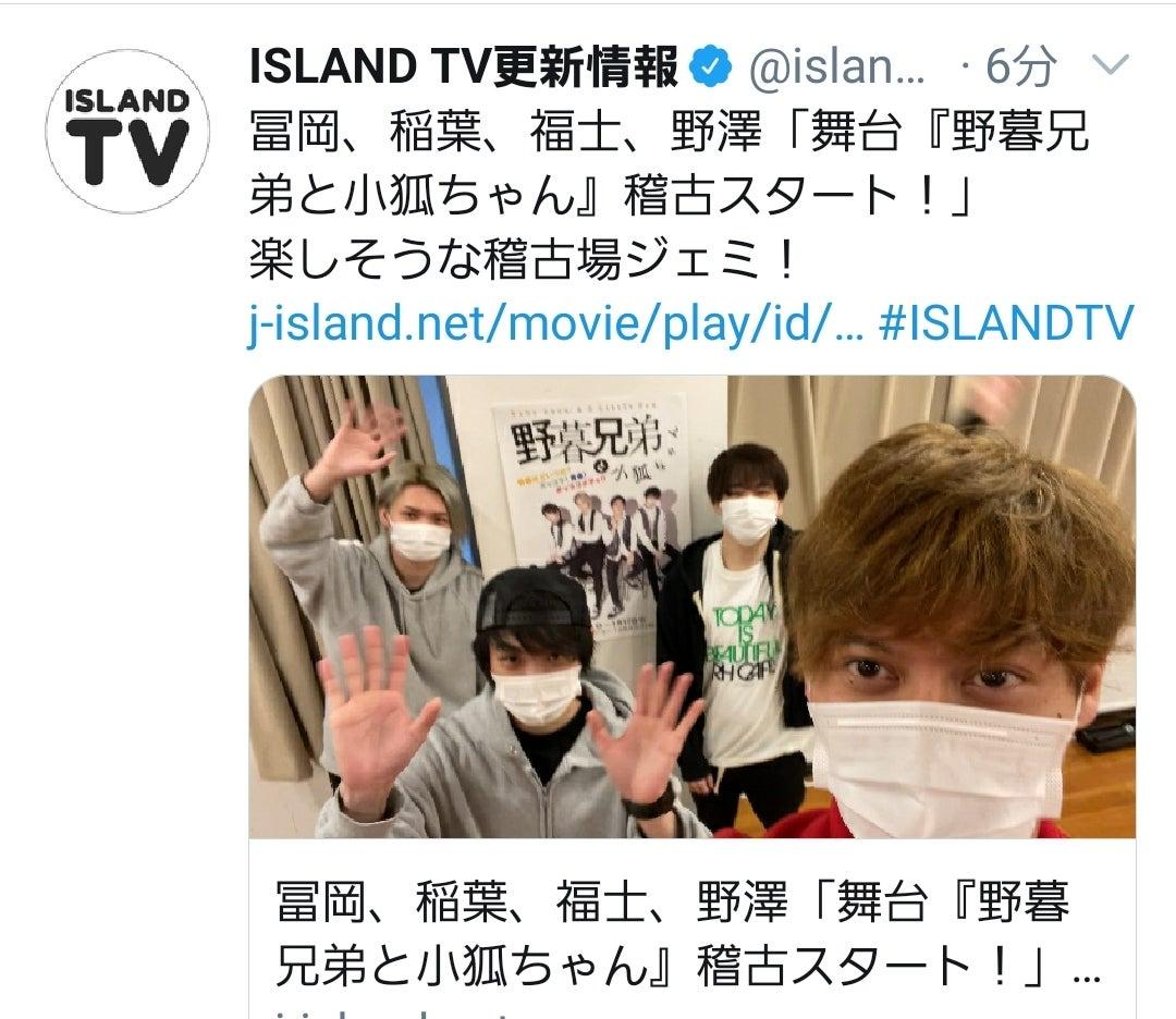 保存 Islandtv