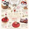 2020☆クリスマスケーキの画像