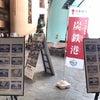 小樽の魅力を発信の画像