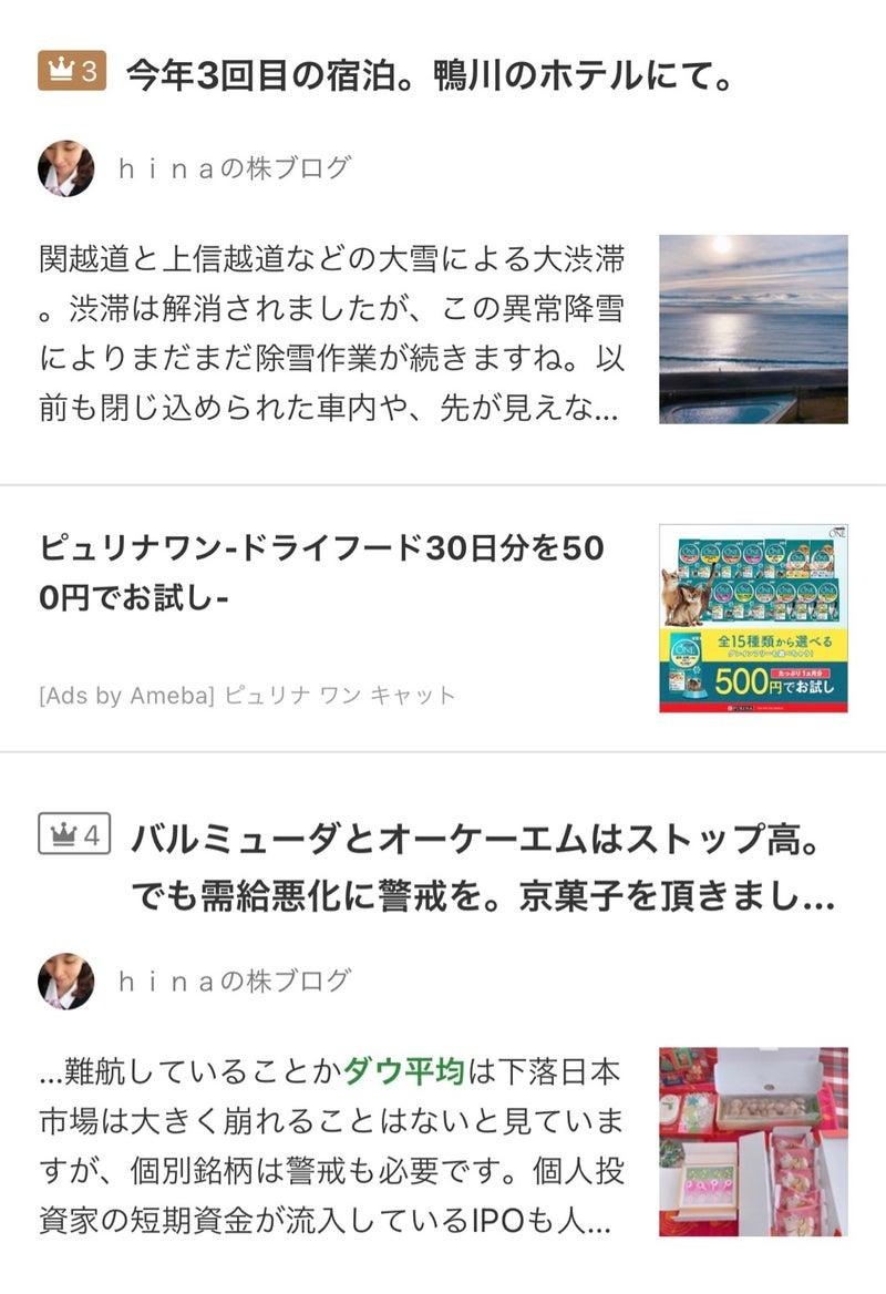 フイルム 株価 掲示板 富士