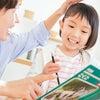 【ベネッセ連載】年齢×1分で学ぶことが好きになる! かおりメソッドの「天才ノート」とは?の画像
