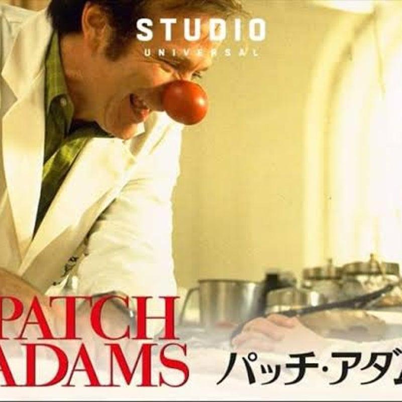パッチ アダムス