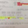 埼玉県40代様の奥様のチケットが取れたのですが、、、の画像