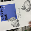 うさぎの飼い主さんへ!野ウサギの食事を勉強しましょう!の画像