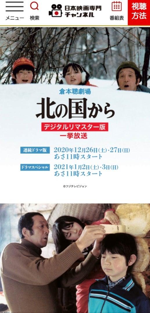 ドラマ 番組 表 bs 韓国 韓国ドラマ