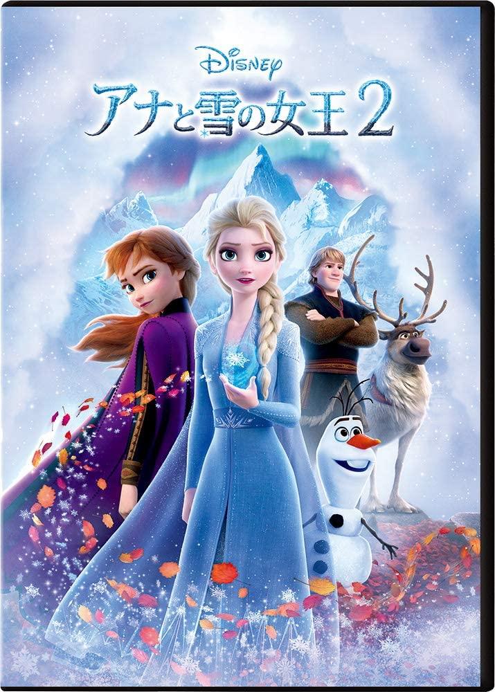 ゆき あな アナと雪の女王2|映画/ブルーレイ・DVD・デジタル配信|ディズニー公式