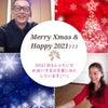 Meryy Xmas & Happy 2021!の画像