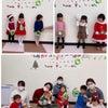 【2020年】リトミック☆クリスマスの画像