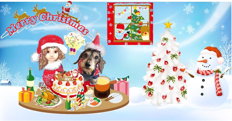 今日はクリスマスイブ♪ | 北海道大好き日々の日記