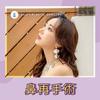 韓国整形・鼻整形]鼻の再手術になる理由は?の画像