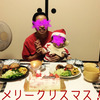 久米島で体験したクリスマス♫の画像