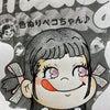鬼滅のペコちゃん12:胡蝶カナエの画像