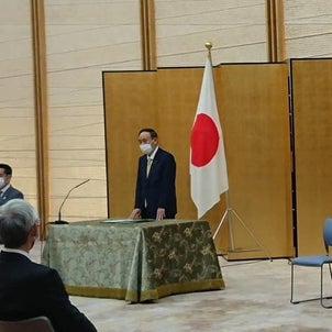 第4回 日本医療研究開発大賞表彰式の画像