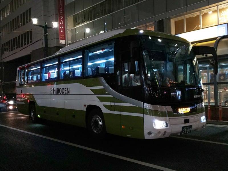 ライン バス クレア