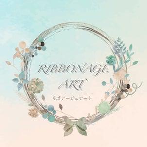RIBBONAGE ART メニューの画像