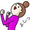 【シリーズ③】年末年始の\『おうち時間』に最適/10分後の歓喜!の画像