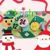 ☆よつば保育園クリスマス会☆の画像
