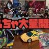 【動画更新報告】おもちゃ大量開封の画像