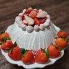 【娘からリクエスト】いちごたっぷりのケーキが食べたい!の画像