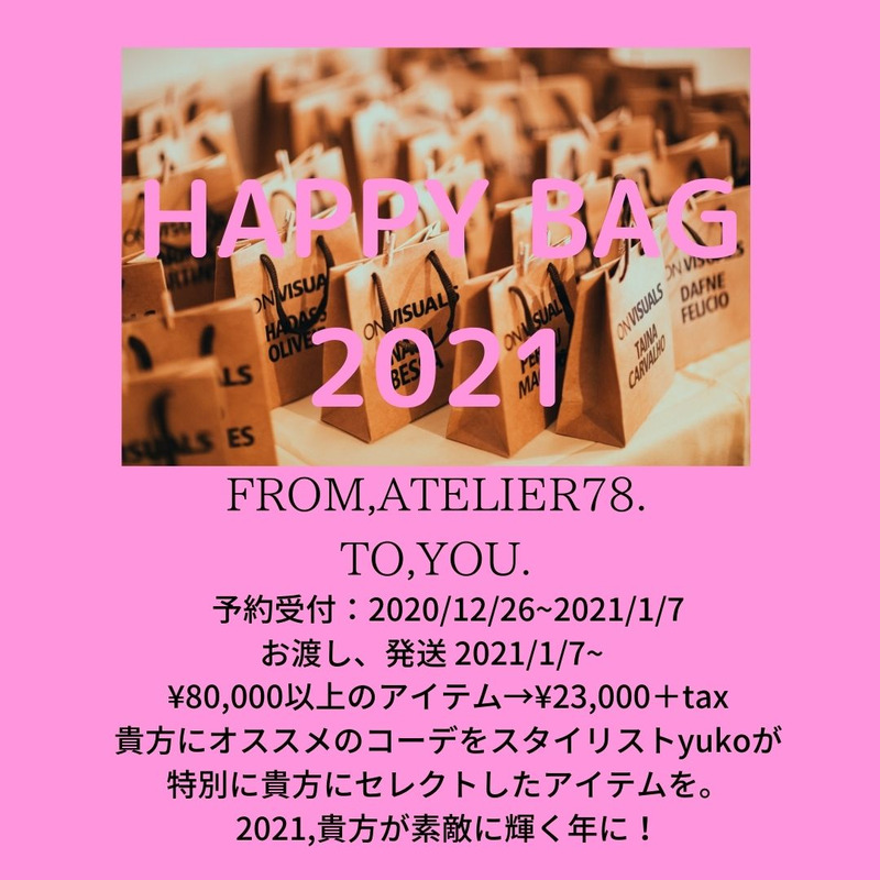 2020AW HAPPY BAG IN Autumn&Winter ☆