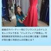 【明日夜!TV出演情報】BS-TBS「全力の私でいたい」12/27(日) 21:54~の画像