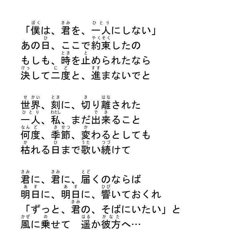 歌 四季 読み方 刻